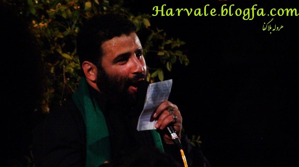 دانلود مداحی حسن شیرازی صوتی